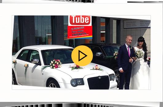 home_car_video1
